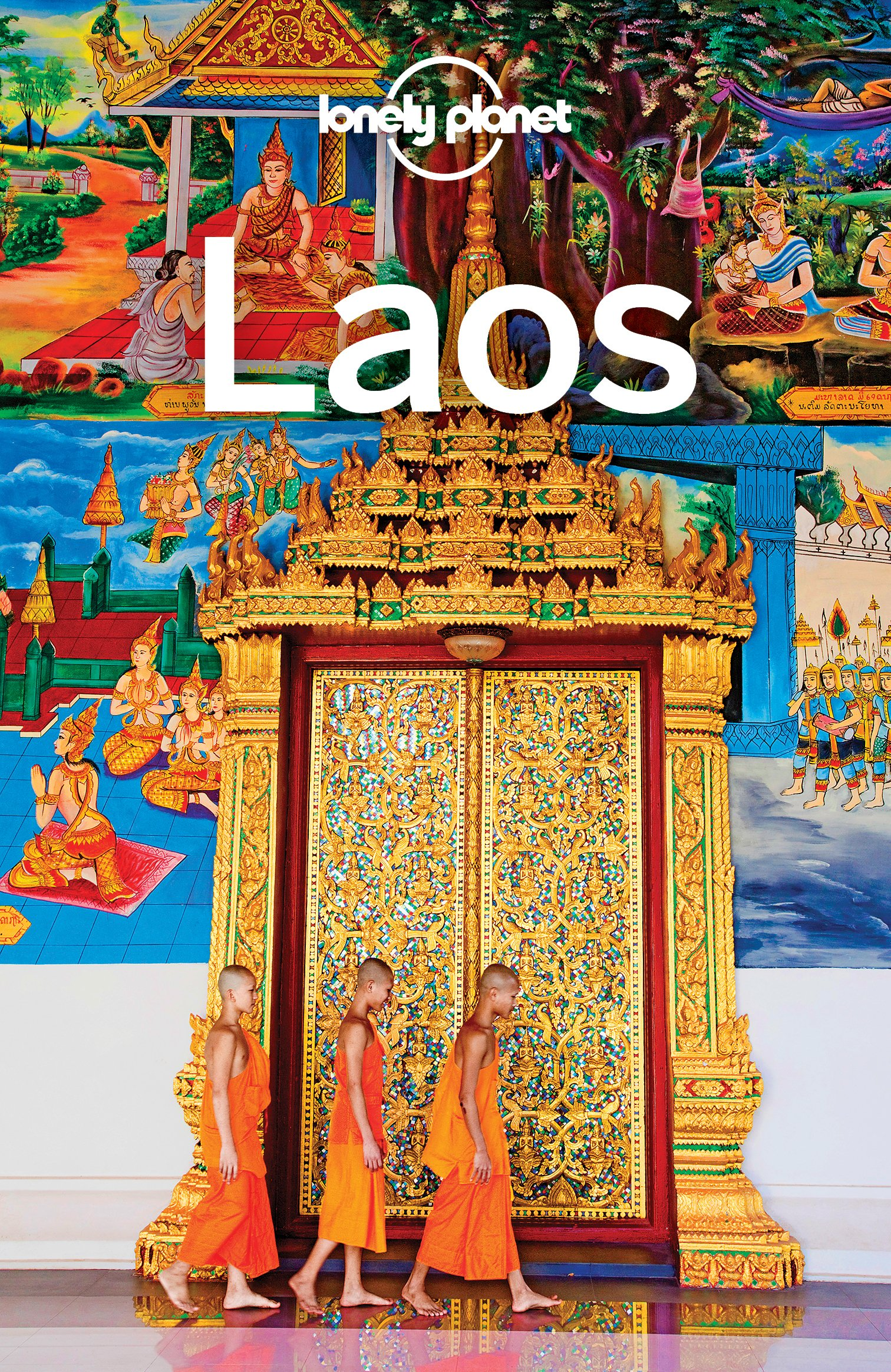 Lonely Planet Laos  Travel Guide   English Edition