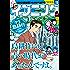イブニング 2016年13号 [2016年6月14日発売] [雑誌]