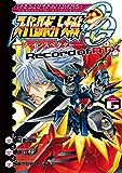 スーパーロボット大戦OG ‐ジ・インスペクター‐ Record of ATX Vol.6 (電撃コミックス)