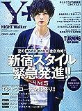 Y+(ワイプラス 2017年 06 月号 [雑誌]