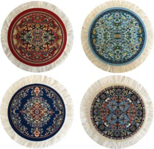 Inusitus Set of 4 Round Dollhouse Rugs - Miniature Carpets for Dolls 5