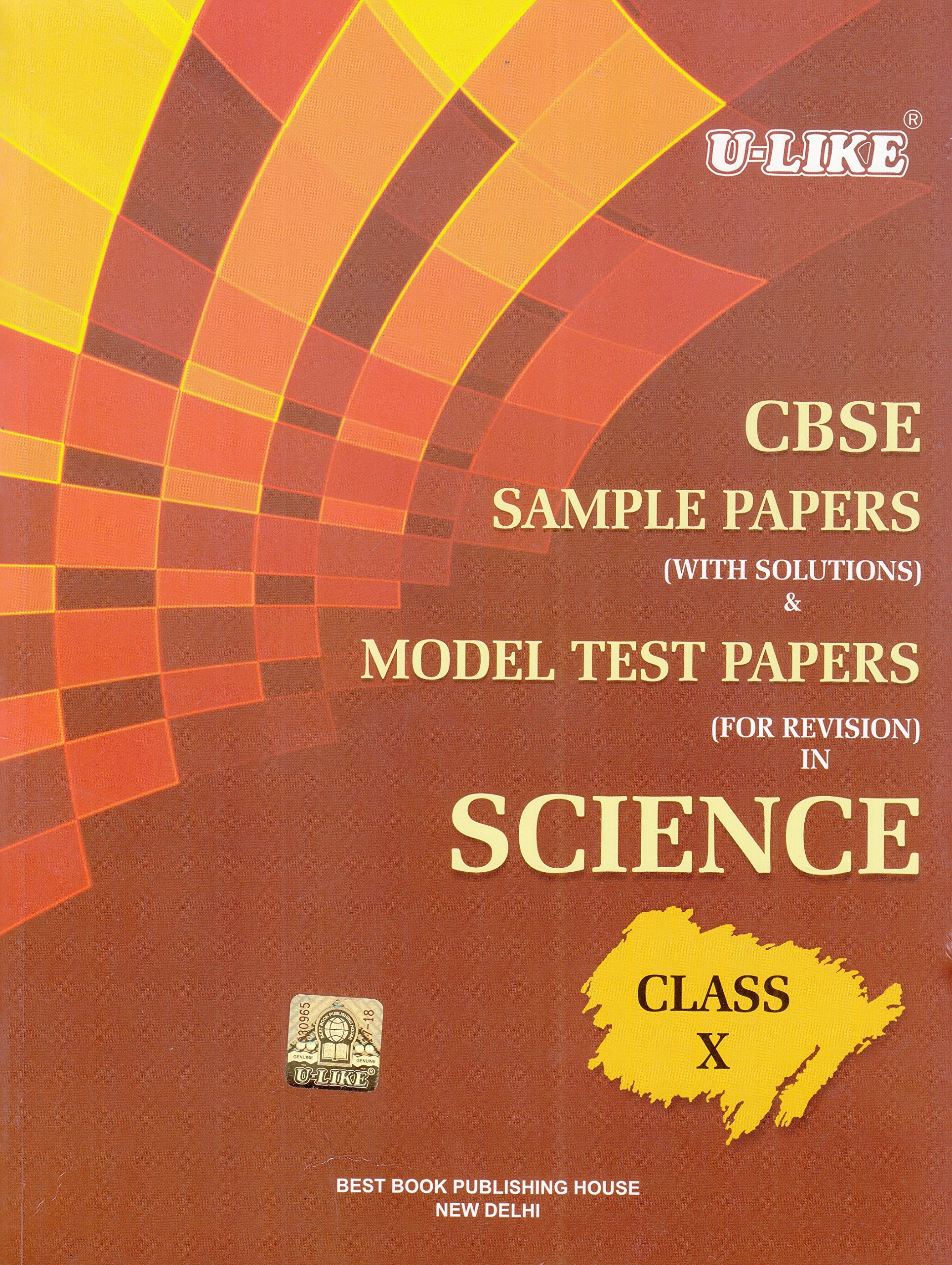 U-Like CBSE Science Sample Papers with Solutions for Class 10
