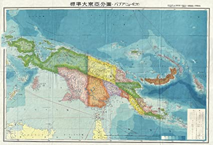 New Japanese World Map.Amazon Com Home Comforts Peel N Stick Poster Of Map Of Japanese