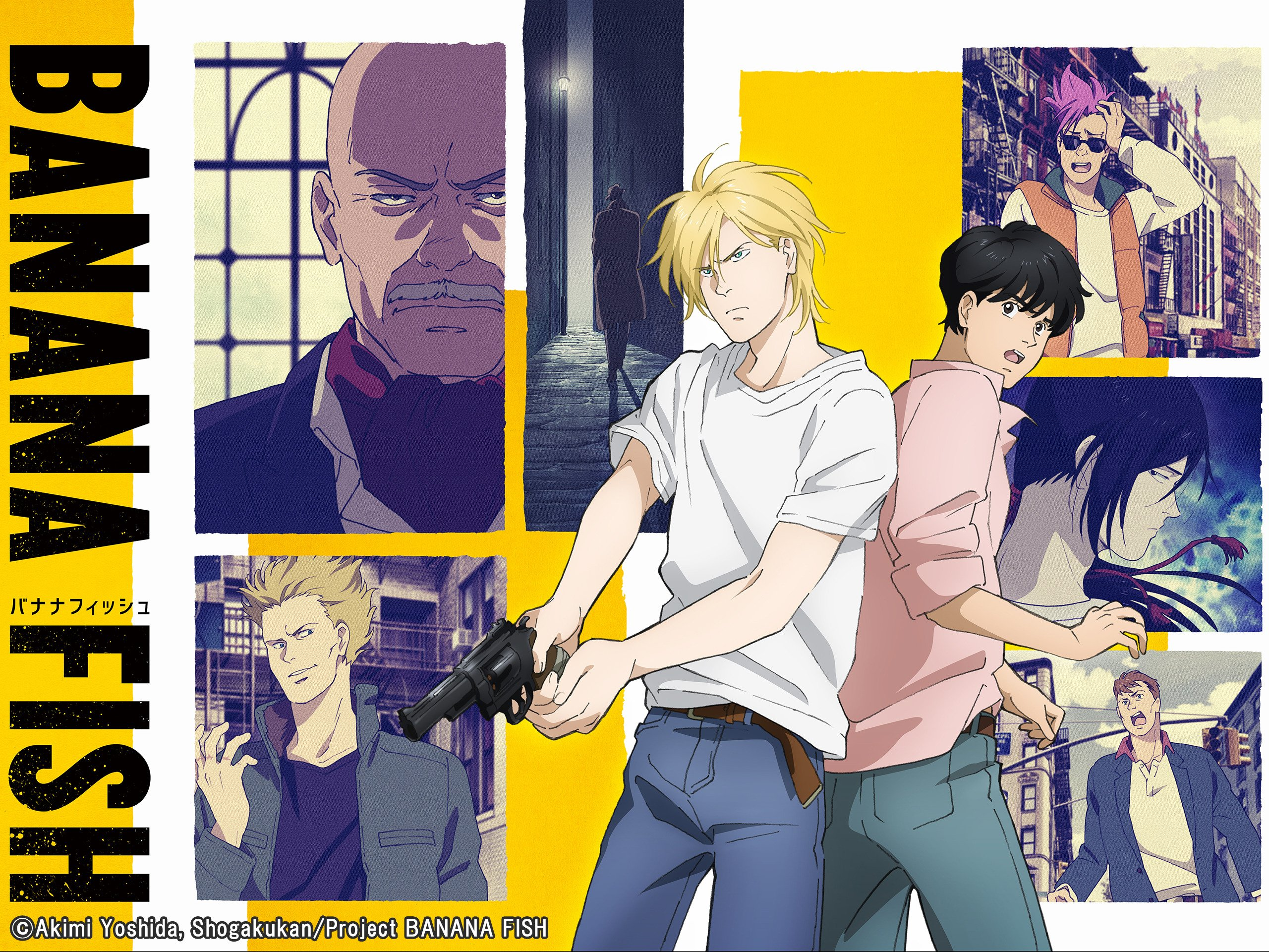 Image result for banana fish