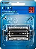 パナソニック 替刃 ラムダッシュメンズシェーバー用外刃 ES9173