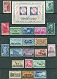 Complete set of US Commemorative Stamps issued in 1955 and 1956 Mint, Never-hinged. Includes issues honoring New Hampshire, Ben Franklin, Armed Forces Reserves, Rotary International, Fort Ticonderoga, Wildlife Conservation (3), Devils Tower and more