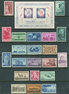 Complete Set Of US Commemorative Stamps Issued In 1955 And 1956 Mint Never Hinged