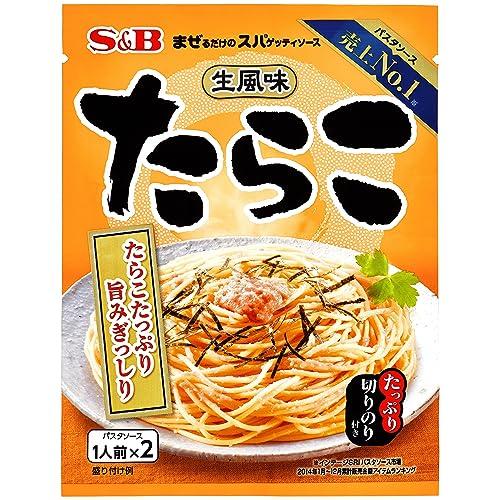 S&B 生風味スパゲッティソース たらこ