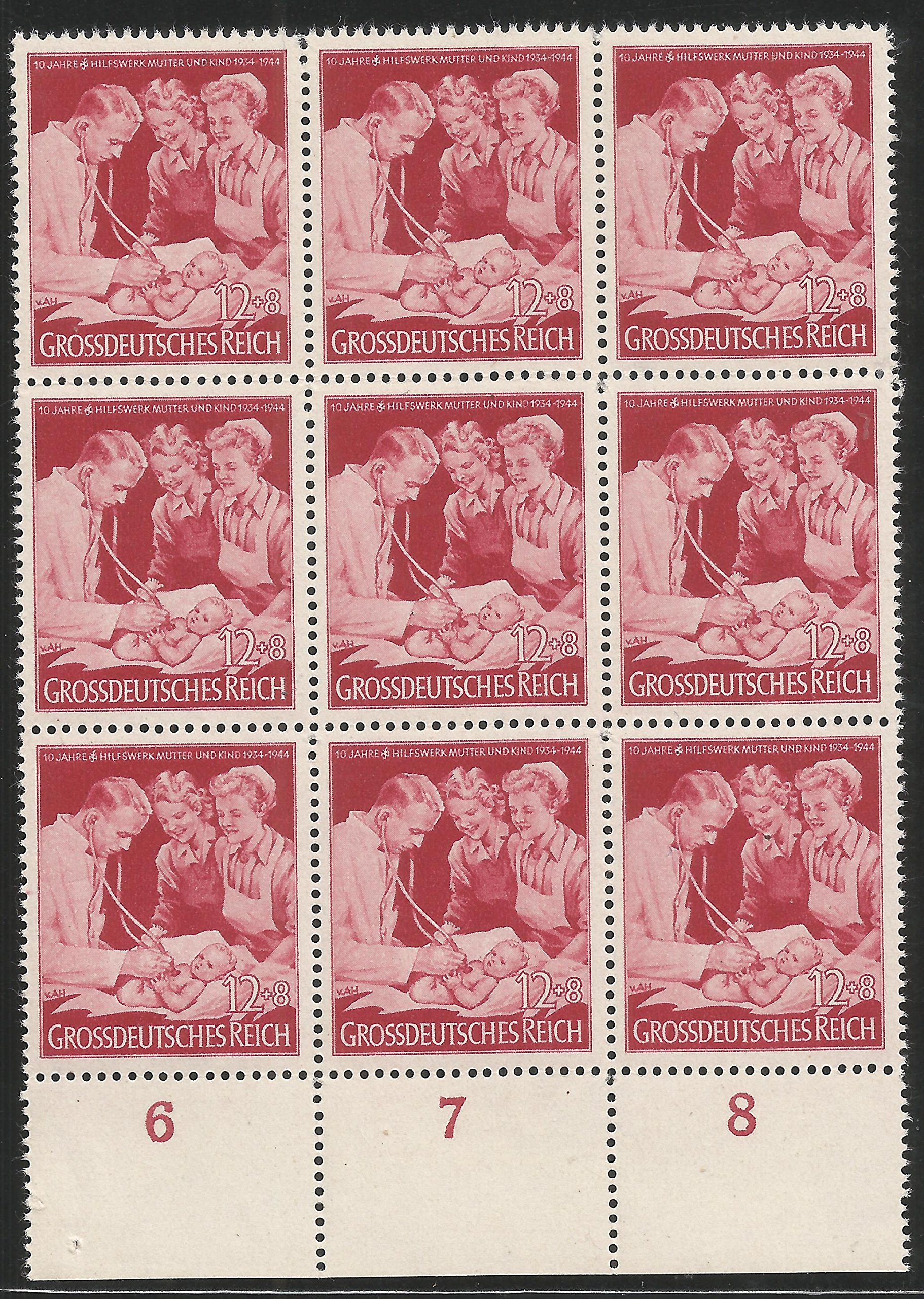 Postage Stamp Germany Reich (Child's Clinic) 10th Anniv. Mother And Child Aid