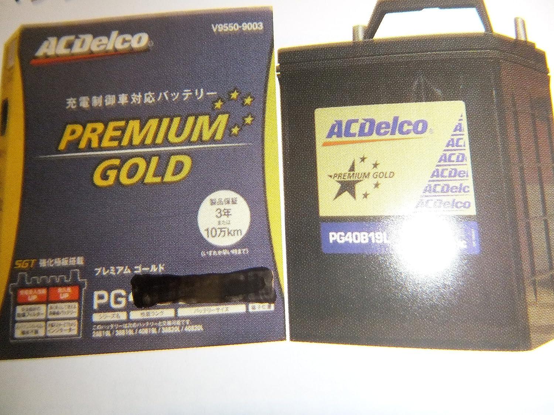ACデルコ 充電制御式 プレミアムゴールドバッテリー 三菱 iアイ(HA1W)PG46B19L B07BKSPPP9