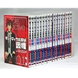 キューティクル探偵因幡 コミック 1-17巻セット (Gファンタジーコミックス)