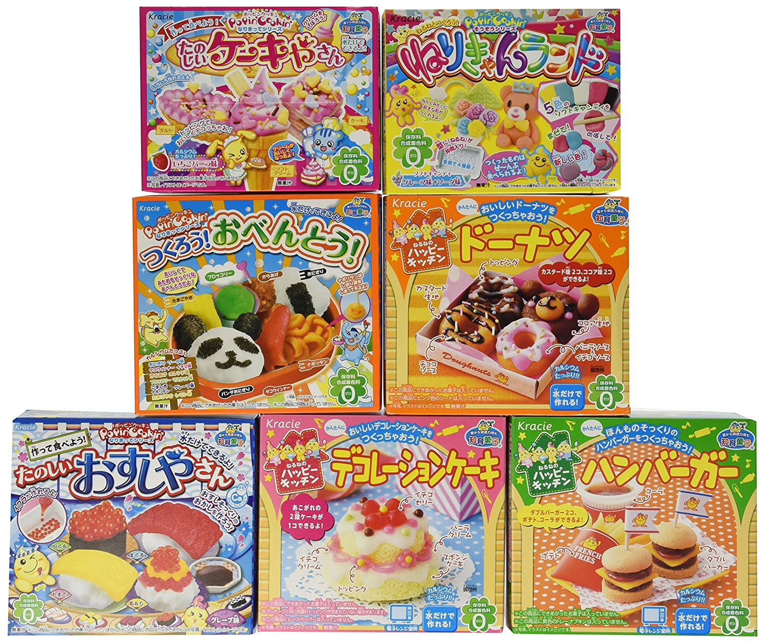 Popin cookin amazon - Amazon Com Hamburger Popin Cookin Kit Diy Candy By Kracie X 7 Different Styles Grocery Gourmet Food