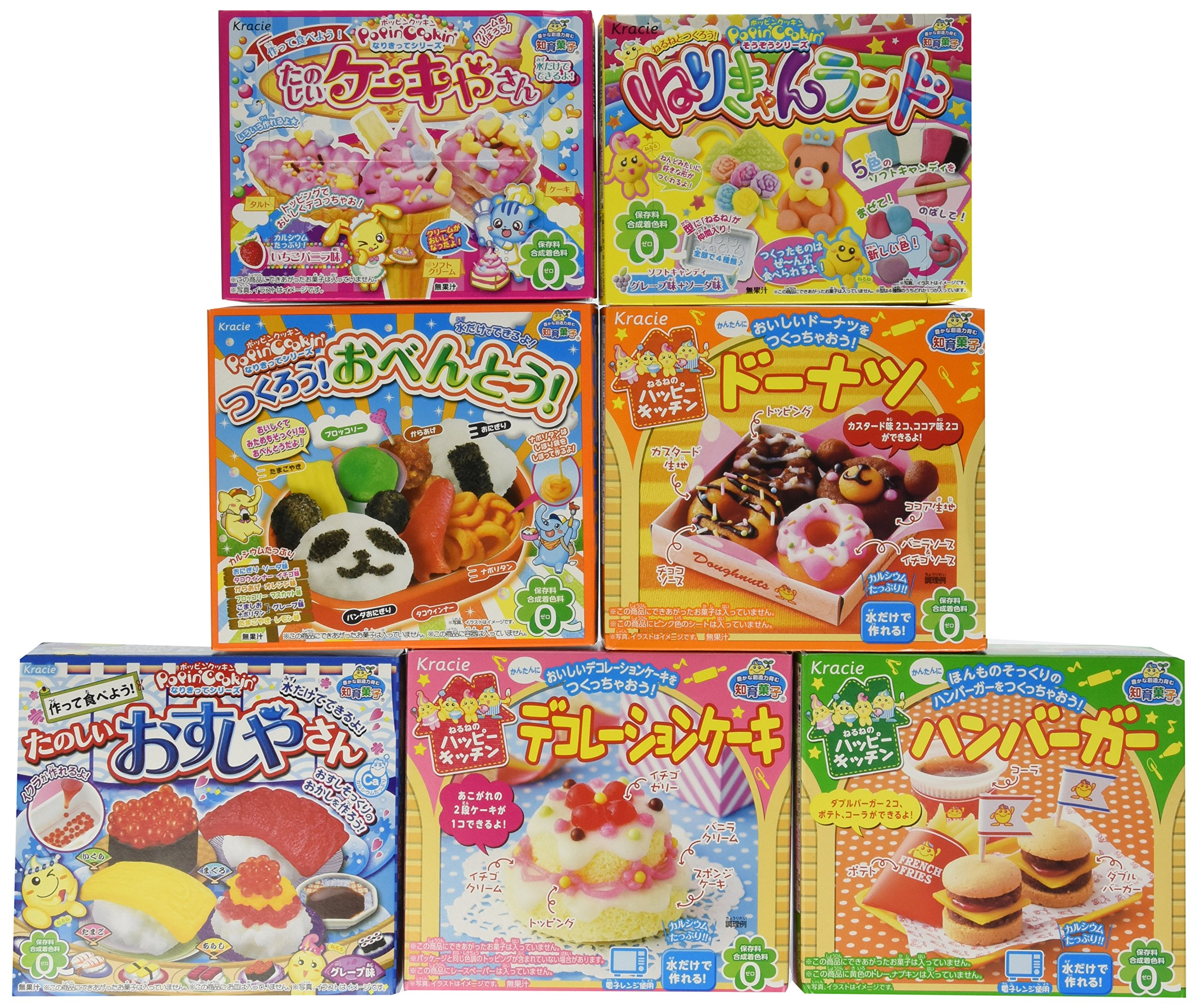 Hamburger Popin' Cookin' Kit DIY Candy By Kracie X 7 Different Styles by Kracie