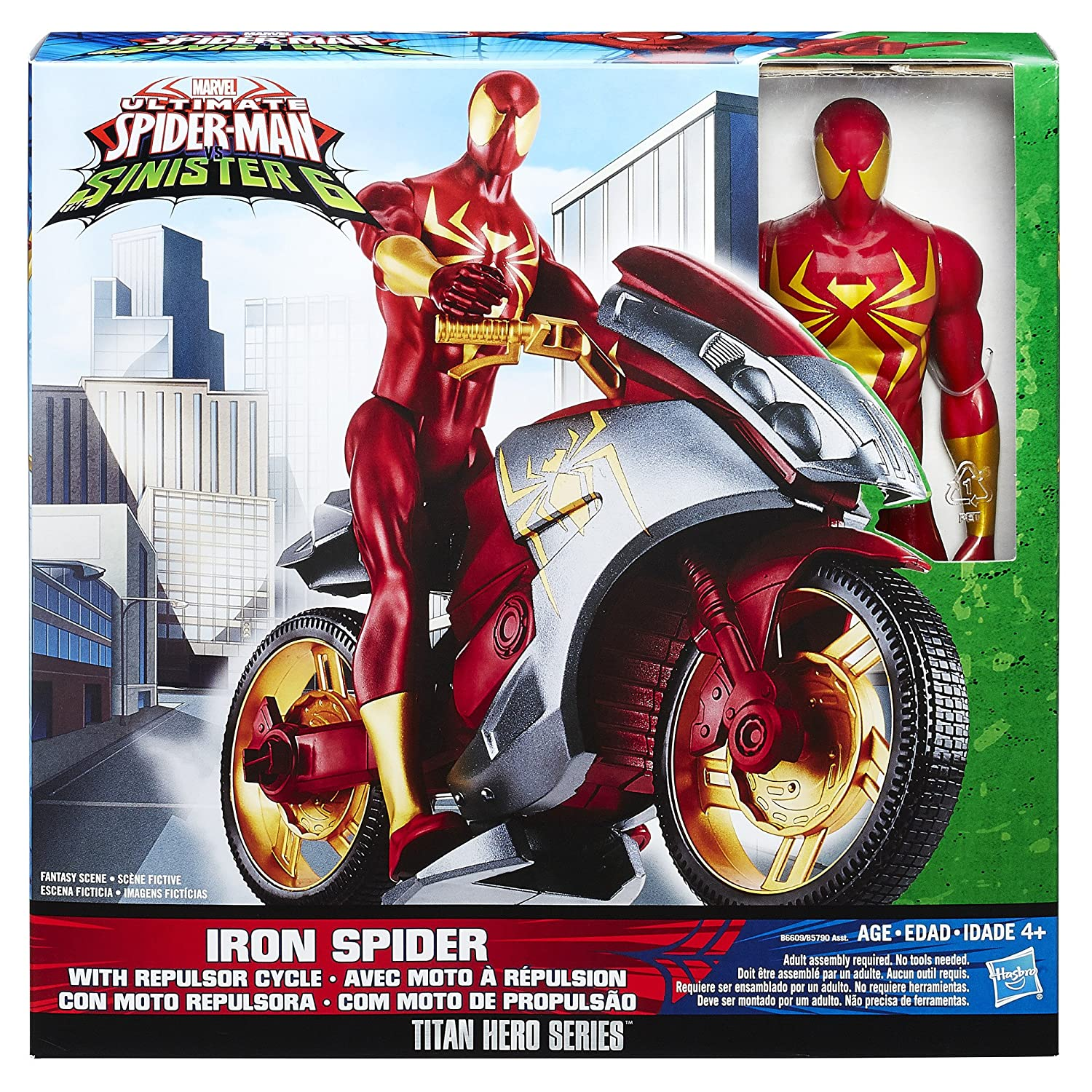 Spider-Man Iron Spider Cycle Vehicle 2 Hasbro B6609AS0