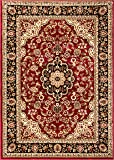 """Well Woven Barclay Medallion Kashan Red Traditional Area Rug 2'3"""" X 3'11"""""""
