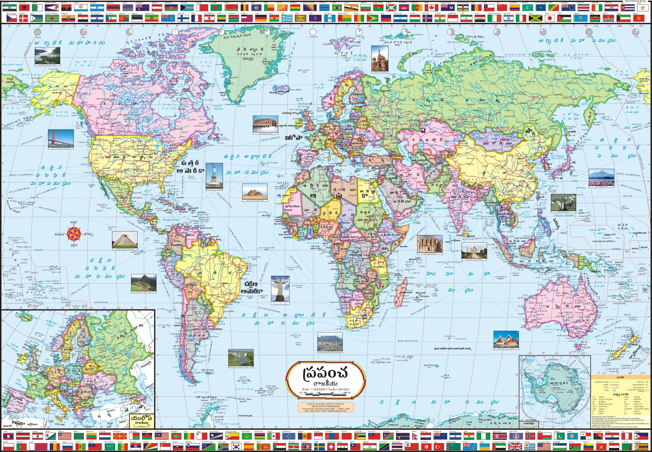 World map in german weltkarte maailman kartta world map in finnish buy world political map telugu book online at low prices in world map pdf in gumiabroncs Choice Image