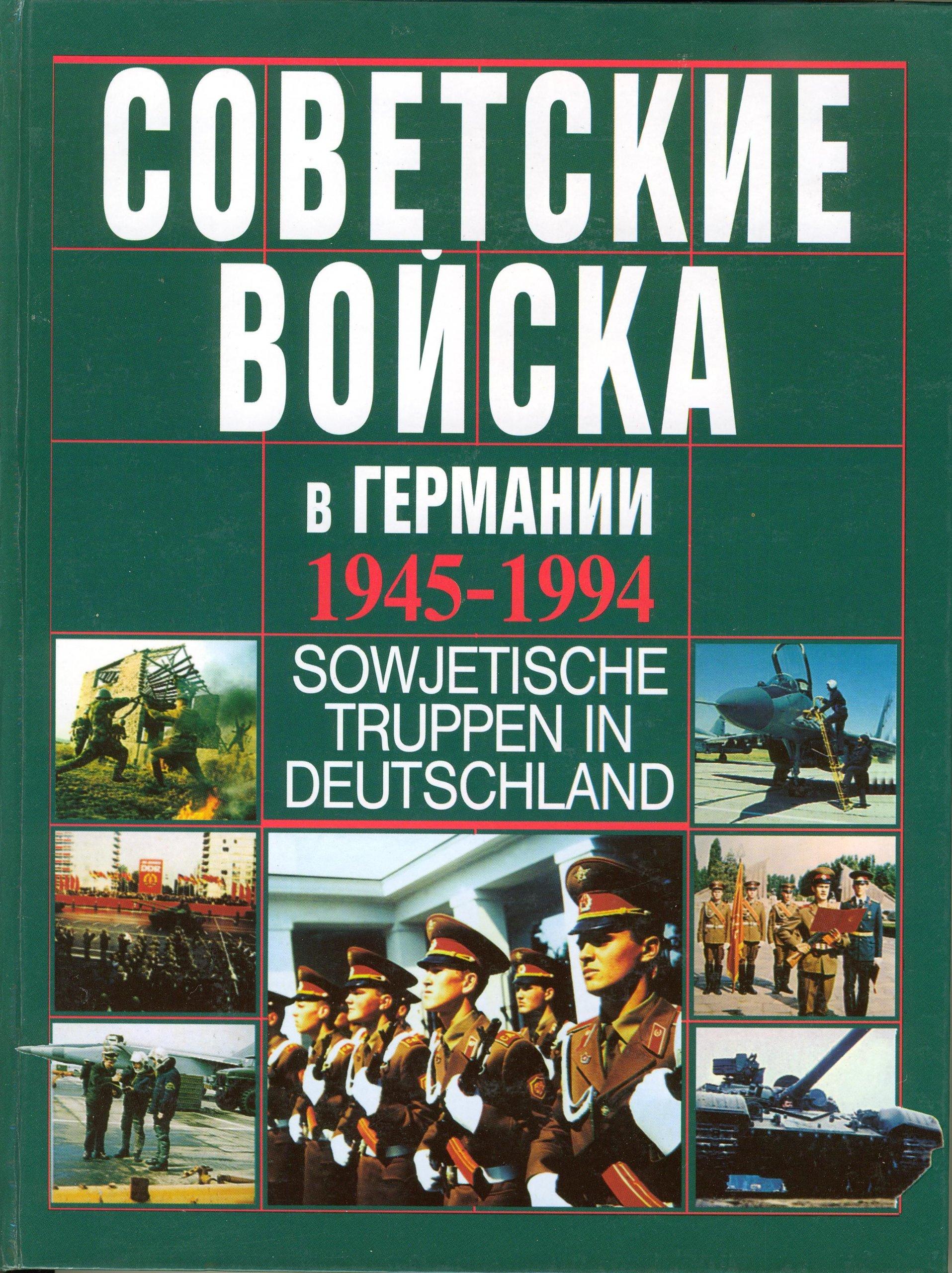 Sowjetische Truppen in Deutschland. 1945 - 1994 : Gedenkalbum