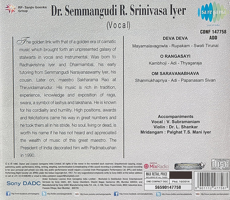 Semmangudi - The Giants Of Carnatic Music