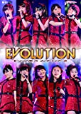 モーニング娘。'14コンサートツアー春~エヴォリューション~ [DVD]