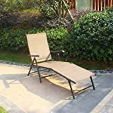Amazon Com Best Choice Products Outdoor Chaise Lounge