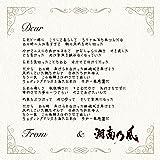 六月の花 / 国士無双 (初回盤A)