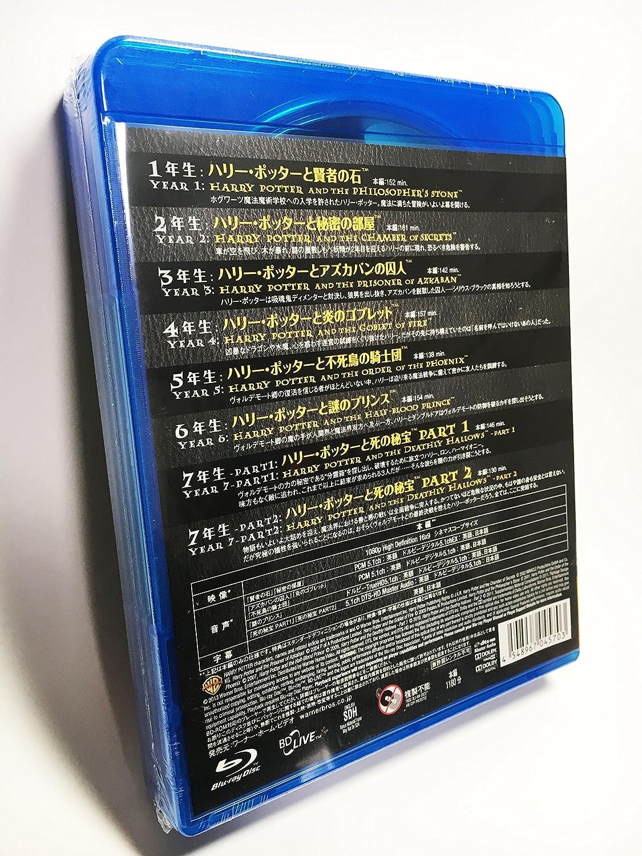 Amazon Limited Harry Potter Blu Ray Complete Set Blu Ray