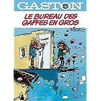 Gaston - tome 5 - Le bureau des gaffes en gros