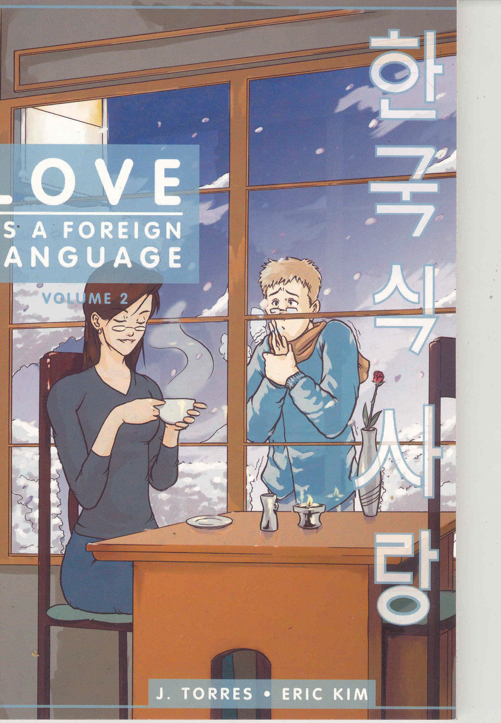 Love As A Foreign Language #2