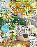 COTTON TIME 2017年 05月号 [雑誌]