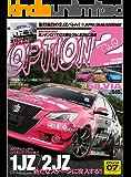Option 2 (オプション2) 2014年 7月号 [雑誌] Option2