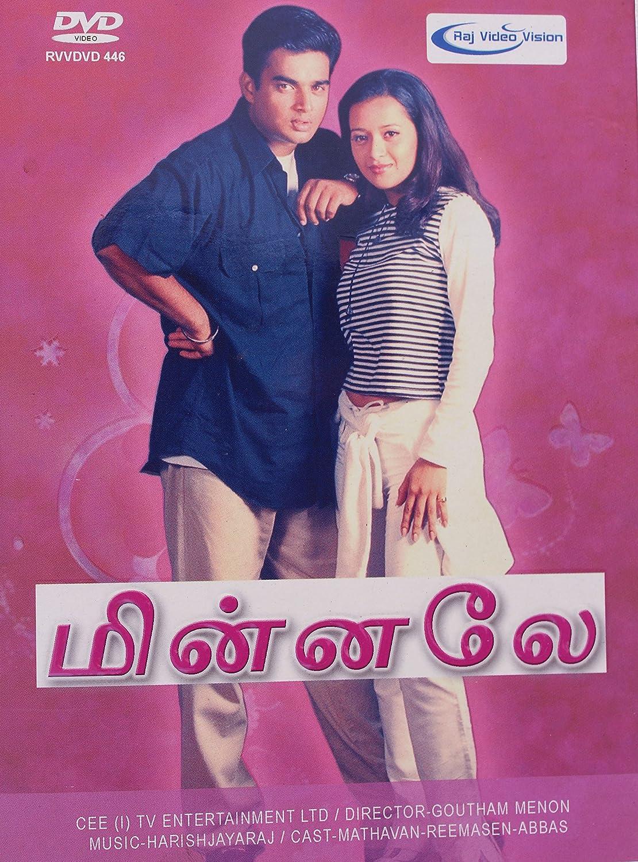 Amazon in: Buy Minnale Tamil Movie Blue-Ray DVD DVD, Blu-ray