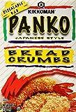 Kikkoman Breadcrumb Panko Japanese