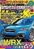 ニューモデルマガジンX 2018年 03月号 [雑誌]