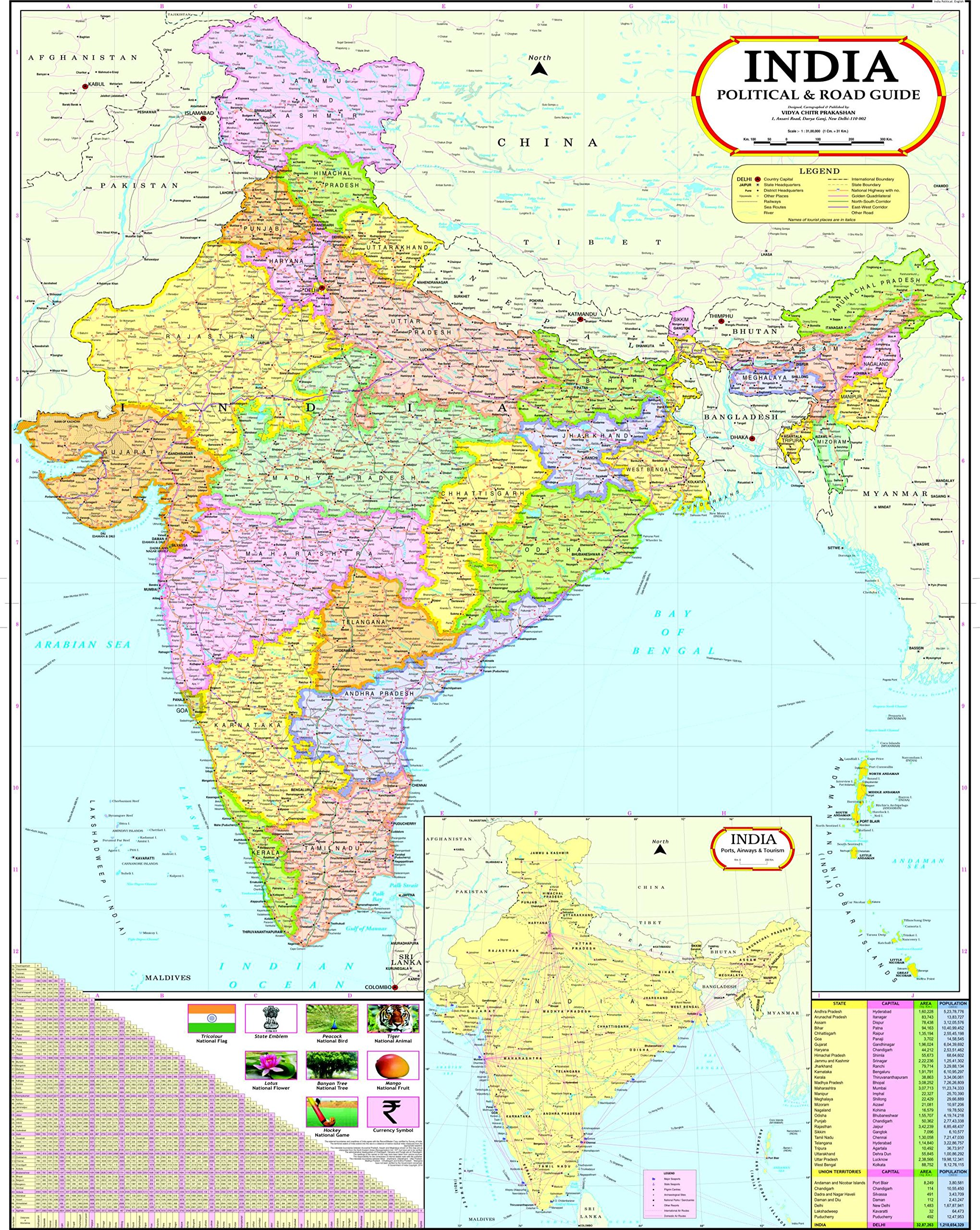 Buy India Map With Telangana 100 X 140 Cm Book Online At Low
