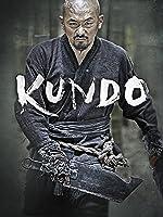 Kundo: Age of the Rampant (English Subtitled)
