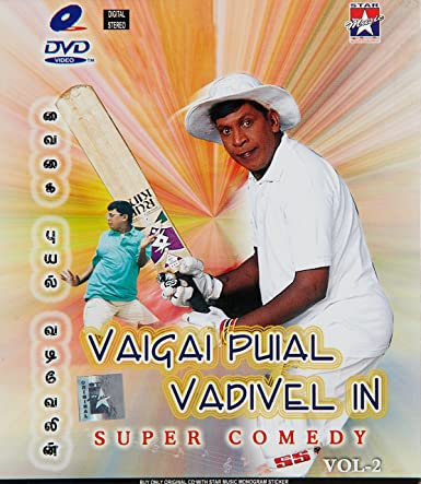 Vadivelu top comedy movie list. Reading-overcoming.ml Vadivelu Comedy Movies List