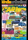 CARトップ (カートップ) 2017年 6月号 [雑誌]