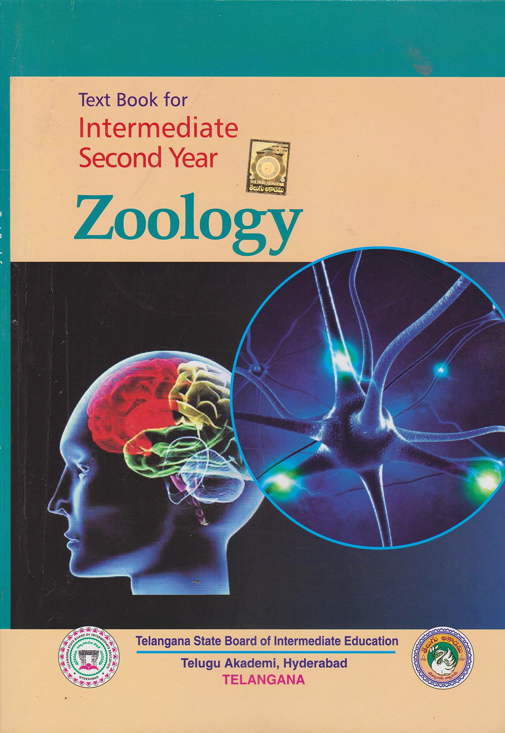 Amazon in: Buy Text Book Of Intermediate Second Year Zoology