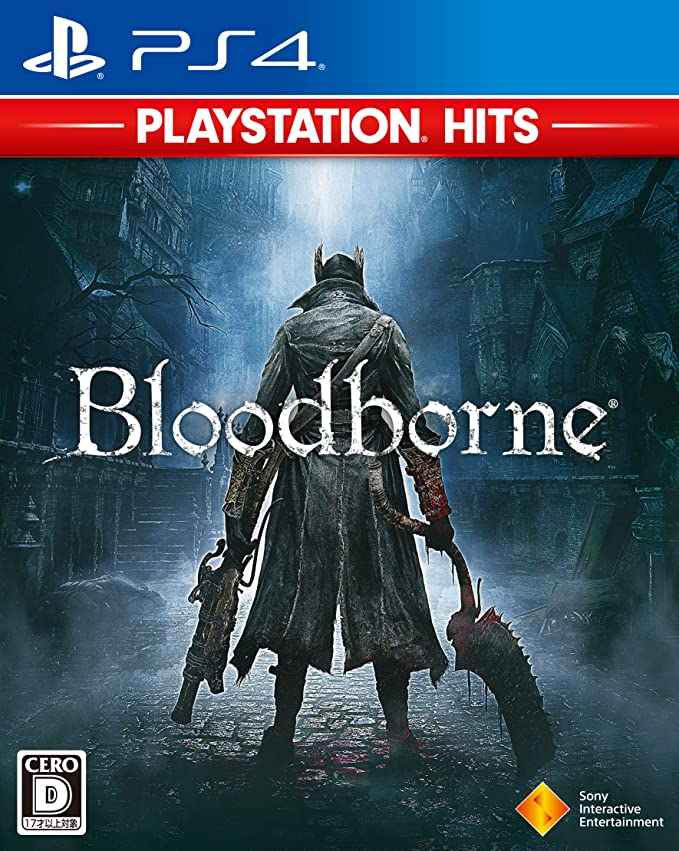 PS4】Bloodborne PlayStation Hits: Amazon.es: Videojuegos