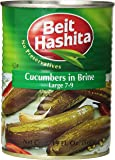 Beit Hashita Cucumbers in Brine Large, 7-9 Count, 560 Gram, (Pack of 12)