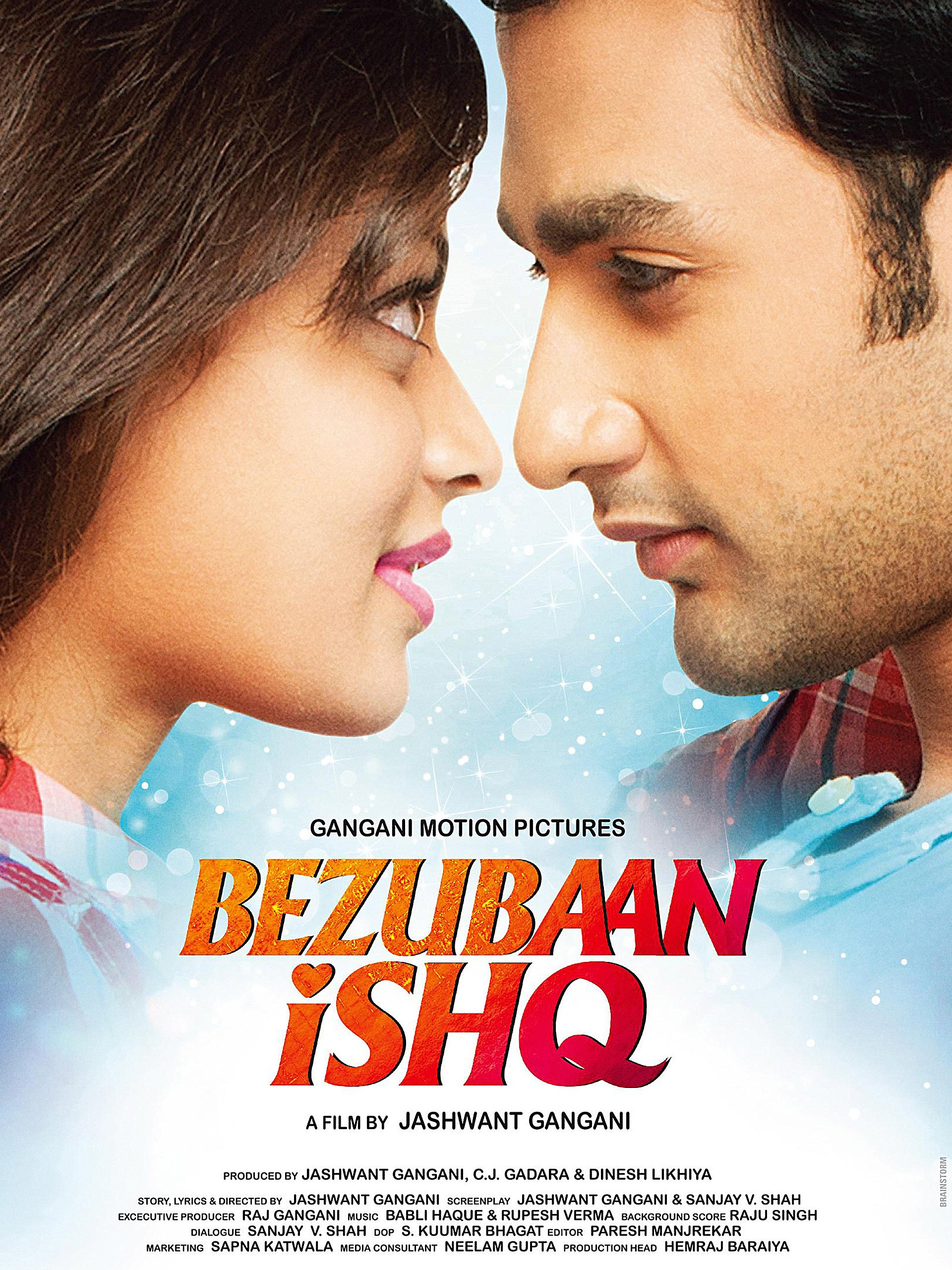 Watch Bezubaan Ishq Prime Video