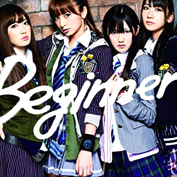 Amazon | Beginner(B)(DVD付) | ...
