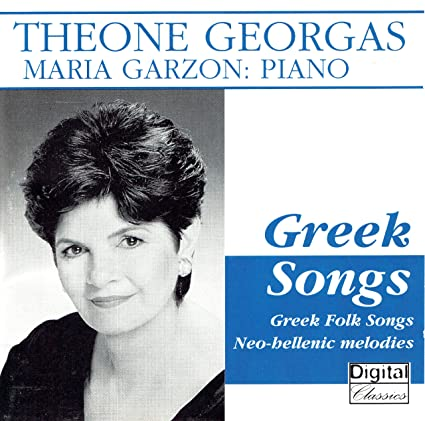 Theone Georgas, Maria Garzon - Greek Songs - Amazon com Music