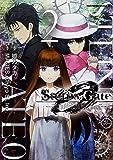 STEINS;GATE 0 (2) (角川コミックス・エース)