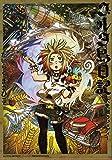 グルタ島日記 大麦畑のジョディー (ハルタコミックス)