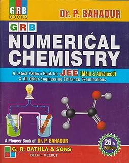 Rc Mukherjee Chemistry Pdf