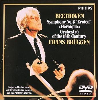 ベートーヴェン:交響曲第3番 変ホ長調 英雄 [DVD]