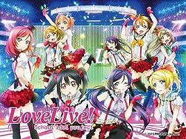 Amazon co uk: Watch Love Live! School Idol Project - Season 1