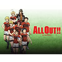 All Out Season 1 Digital HD Deals