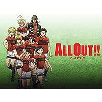 Deals on All Out Season 1 Digital HD